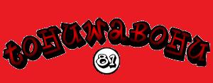 Tohuwabohu 81